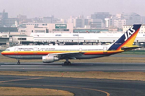 JD/JAS 日本エアシステム Japan Air System Ai... JD/JAS